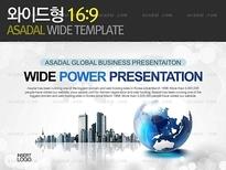 와이드_글로벌 비즈니스3_w0166(조이피티)