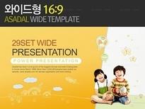 와이드_어린이교육 21(퓨어피티)
