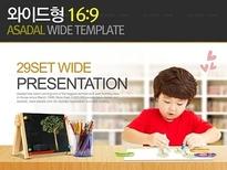 와이드_어린이교육 25(퓨어피티)
