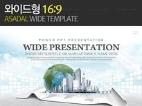 와이드_글로벌기업 회사소개서_0112(바니피티)