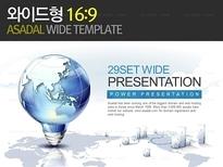 와이드_글로벌 비즈니스 23(퓨어피티)