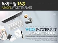 와이드_Business desk02_0123(바니피티)